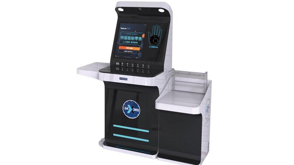 deepblue-ai-self-checkout-counter-5-min
